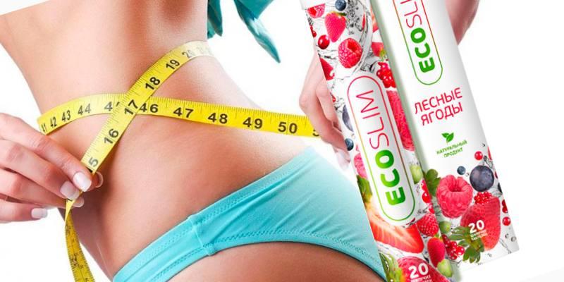 лишний вес уйдёт с экослим